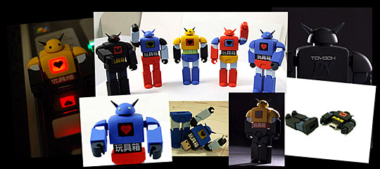 Nekobot USB Drives on Flickr!